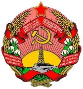 гражданский кодекс азербайджанской республики на русском языке